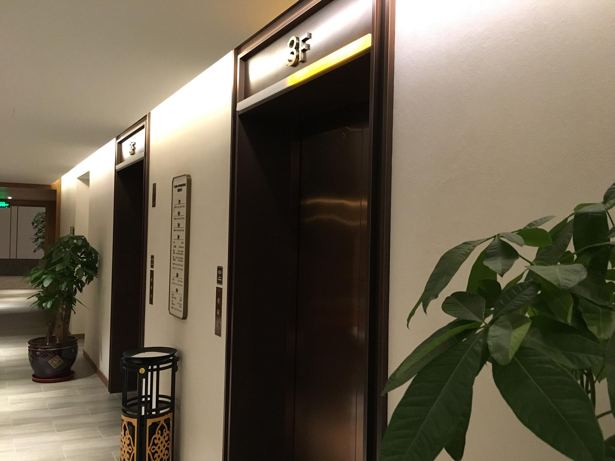 古北水镇古北之光温泉酒店