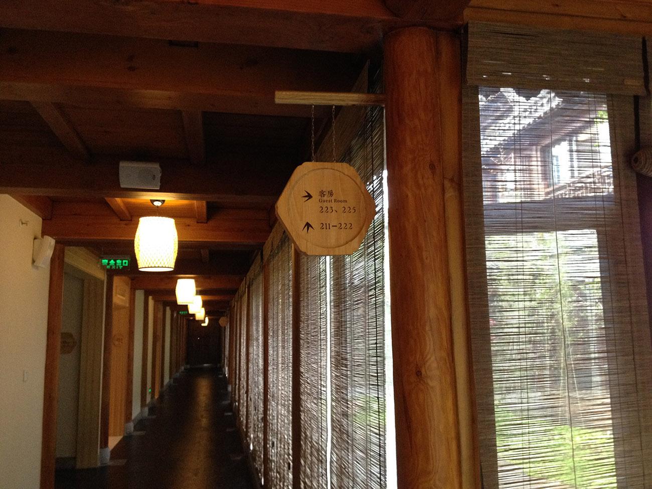 古北御舍温泉酒店导视规划实施 © 深圳市蓝美艺术设计有限公司