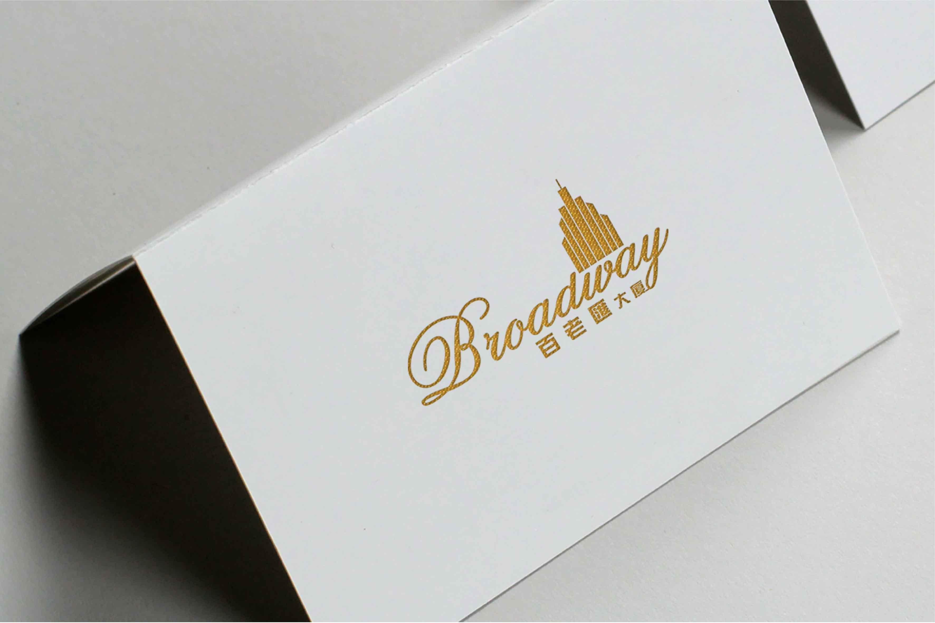 文旅品牌设计,百老汇品牌设计,文旅VI形象,文旅视觉设计,文旅设计公司