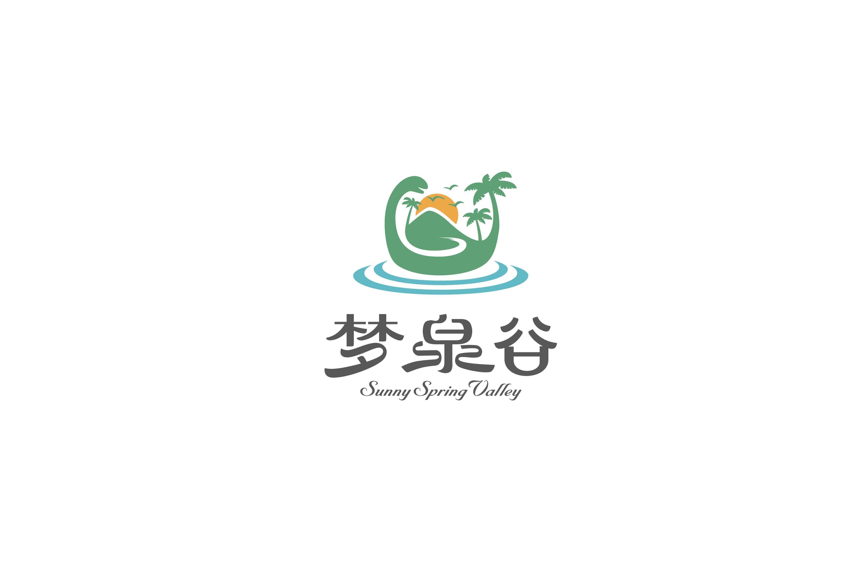 文旅品牌设计,梦泉谷品牌设计,文旅VI形象,文旅视觉设计,文旅设计公司