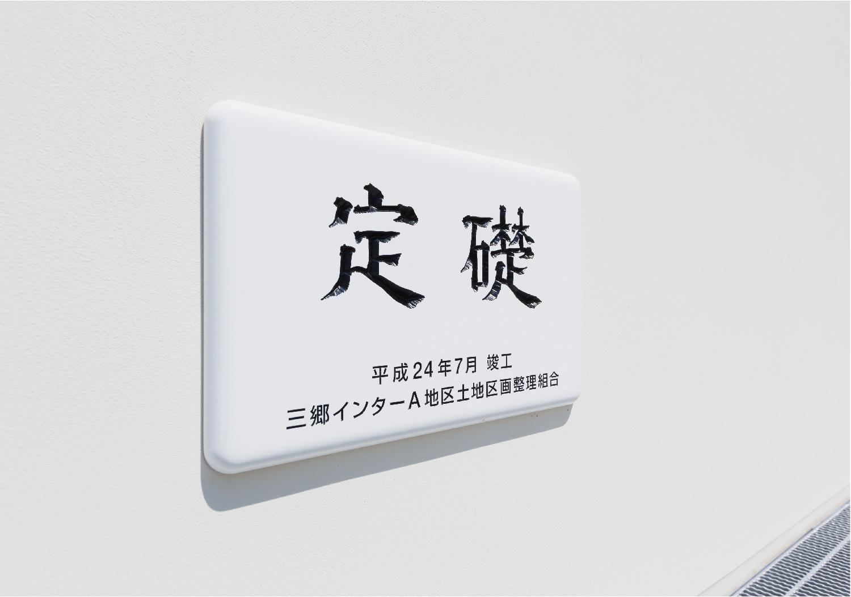 深圳蓝美设计专业酒店品牌VI酒店导视系统设计